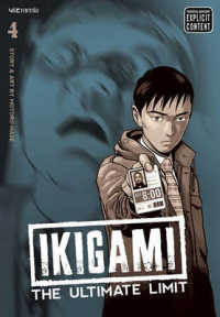 Link to an enlarged image of Ikigami 4 : The Ultimate Limit (Ikigami)