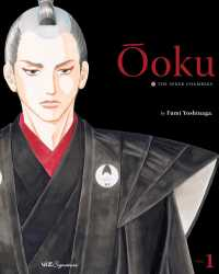 Link to an enlarged image of Ooku the Inner Chambers 1 (Ooku: the Inner Chambers)