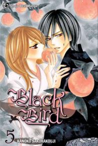 Link to an enlarged image of Black Bird 5 : Shojo Beat Manga Edition (Black Bird)