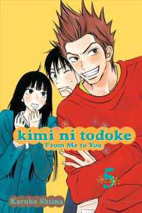 Link to an enlarged image of Kimi Ni Todoke 5 : From Me to You (Kimi Ni Todoke)