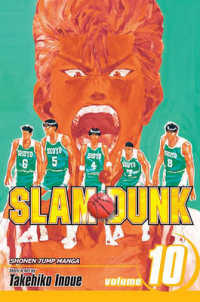 Link to an enlarged image of Slam Dunk 10 (Slam Dunk)