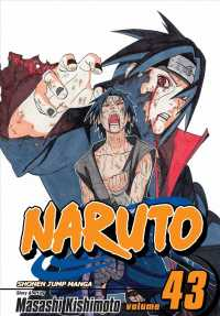 Link to an enlarged image of Naruto 43 : The Man with the Truth (Naruto)