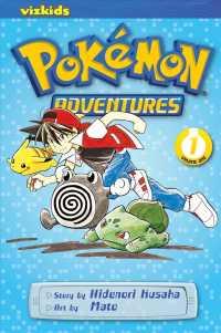 PokemonAdventure