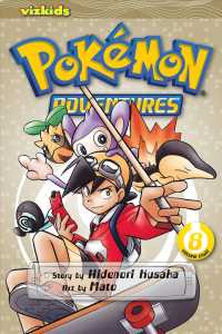 Link to an enlarged image of Pokemon Adventures 8 (Pokemon Adventures)