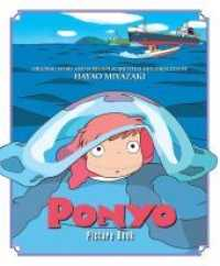 Link to an enlarged image of Ponyo Picture Book