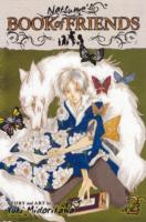 Link to an enlarged image of Natsume's Book of Friends 2 (Natsume's Book of Friends)
