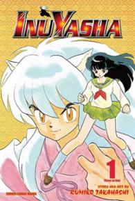 Link to an enlarged image of Inuyasha 1 : Vizbig Edition (Inuyasha)