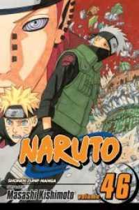 Link to an enlarged image of Naruto 46 : Naruto Returns (Naruto)