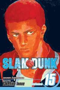 Link to an enlarged image of Slam Dunk 15 : Shonen Jump Manga Edition (Slam Dunk)