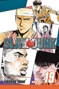 Link to an enlarged image of Slam Dunk 19 (Slam Dunk)