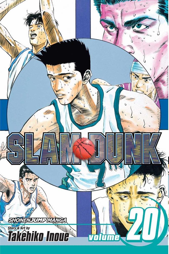 Link to an enlarged image of Slam Dunk 20 : Shohoku's Collapse (Slam Dunk) (Translation)