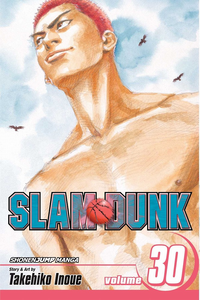 Link to an enlarged image of Slam Dunk 30 (Slam Dunk)