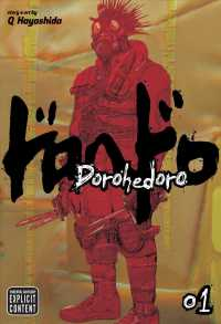 Link to an enlarged image of Dorohedoro 1 (Dorohedoro)