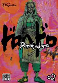 Link to an enlarged image of Dorohedoro 2 (Dorohedoro)