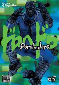 Link to an enlarged image of Dorohedoro 5 (Dorohedoro)