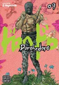 Link to an enlarged image of Dorohedoro 9 (Dorohedoro)