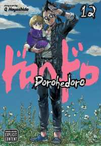 Link to an enlarged image of Dorohedoro 12 (Dorohedoro)