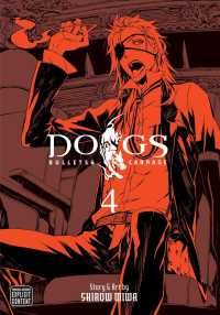 Link to an enlarged image of Dogs 4 (Dogs Bullets & Carnage)