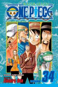 Link to an enlarged image of One Piece 34 : The City of Water, Water Seven (One Piece)