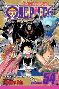 Link to an enlarged image of One Piece 54 : Unstoppable (One Piece)