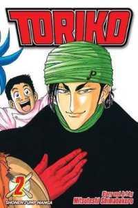 Link to an enlarged image of Toriko 2 : Shonen Jump Manga Edition (Toriko) (Reprint)