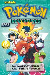 Link to an enlarged image of Pokemon Adventures 12 (Pokemon Adventures)