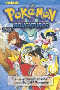 Link to an enlarged image of Pokemon Adventures 13 (Pokemon Adventures)