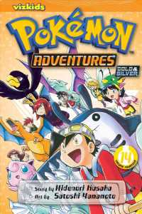 Link to an enlarged image of Pokemon Adventures 14 : Gold & Silver (Pokemon Adventures)