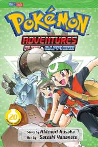 Link to an enlarged image of Pokemon Adventures 20 (Pokemon Adventures)