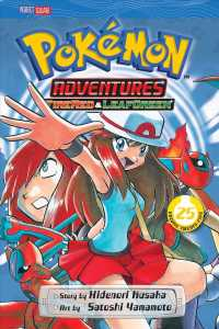 Link to an enlarged image of Pokemon Adventures 25 : Firered & Leafgreen (Pokemon Adventures)