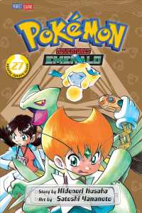 Link to an enlarged image of Pokemon Adventures 27 (Pokemon Adventures)