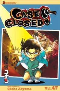 Link to an enlarged image of Case Closed 47 (Case Closed)