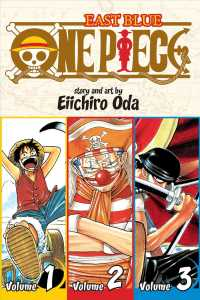 Link to an enlarged image of One Piece 1 : East Blue 1-2-3 Omnibus (One Piece)