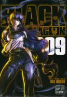 Link to an enlarged image of Black Lagoon 009 (Black Lagoon)