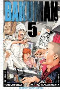 Link to an enlarged image of Bakuman 5 (Bakuman)