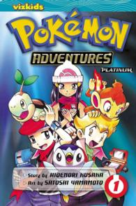 Link to an enlarged image of Pokemon Adventures Platinum 1 : Diamond and Pearl (Pokemon Adventures)