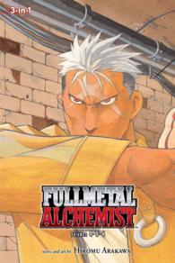 Link to an enlarged image of Fullmetal Alchemist Omnibus 2 : 3-in-1 Edition (Fullmetal Alchemist)