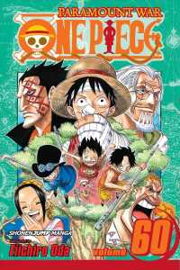Link to an enlarged image of One Piece 60 (One Piece)