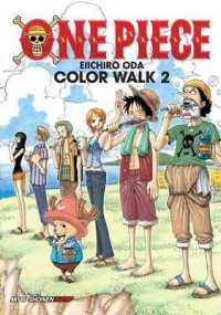 Link to an enlarged image of One Piece Color Walk 2 (One Piece)