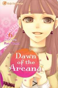 Link to an enlarged image of Dawn of the Arcana 6 (Dawn of the Arcana) (Reprint)
