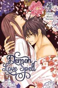 Link to an enlarged image of Demon Love Spell 4 (Demon Love Spell)