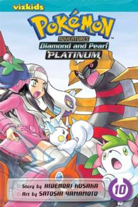 Link to an enlarged image of Pokemon Adventures : Diamond and Pearl/Platinum 10 (Pokemon Adventures)