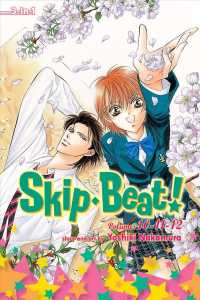 Link to an enlarged image of Skip Beat! 10-11-12 (Skip Beat!)
