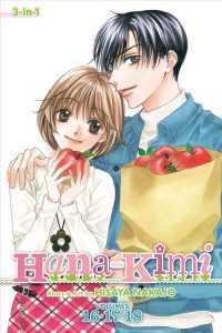 Link to an enlarged image of Hana-Kimi 16-17-18 : 3-in-1 Edition (Hana-kimi)