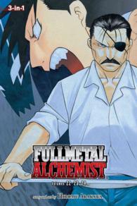 Link to an enlarged image of Fullmetal Alchemist Omnibus 8 : 3-in-1 Edition (Fullmetal Alchemist)