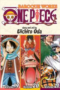 Link to an enlarged image of One Piece : Baroque Works 19-20-21 (One Piece)