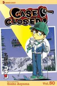 Link to an enlarged image of Case Closed 50 (Case Closed)