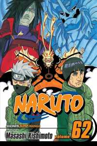 Link to an enlarged image of Naruto 62 (Naruto)