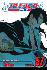 Link to an enlarged image of Bleach 57 (Bleach)