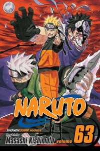 Link to an enlarged image of Naruto 63 (Naruto)